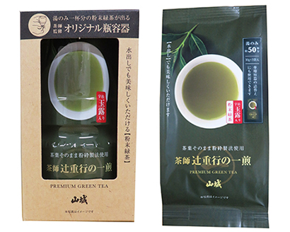 全国緑茶特集:山城物産 新たな市場展開へ 「脱薄利多売」目指す