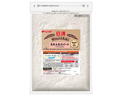 日清フーズ、EC向けパン用ミックス粉3アイテム展開 手づくり需要に対応