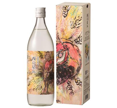 三和酒類、「西の星」20周年で地元アーティストと協業 大分の農業活性化へ