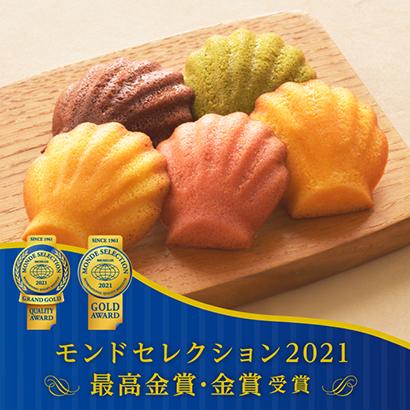 銀座コージーコーナー、「オレンジマドレーヌ」がモンドセレクション最高金賞