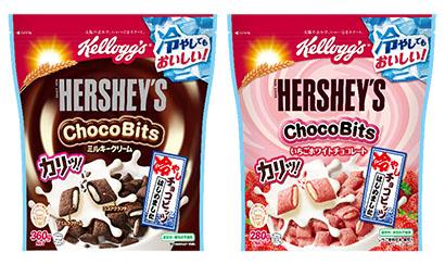 日本ケロッグ、「冷やしチョコビッツ」提案で夏限定パッケージ
