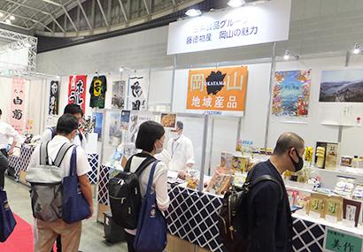 三井食品、「フードショー2021」開催 新日常の豊かな食を