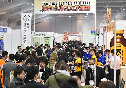 「焼肉ビジネスフェア2021」 新常態に合わせ東京・大阪で開催へ