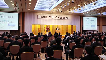 秋田県のSM・ユナイト会、総会開催 前期売上げ6%増
