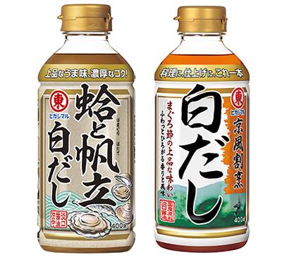 ヒガシマル醤油、質・価値訴求を継続 家庭用白だし新味も
