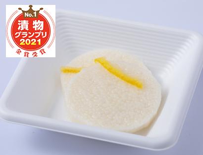 写真(12) 菱富食品工業「庄川柚子入り長いも漬」