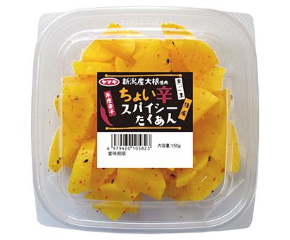 漬物特集:ヤマキ食品 ピリ辛2品を投入 原料質向上へ投資継続