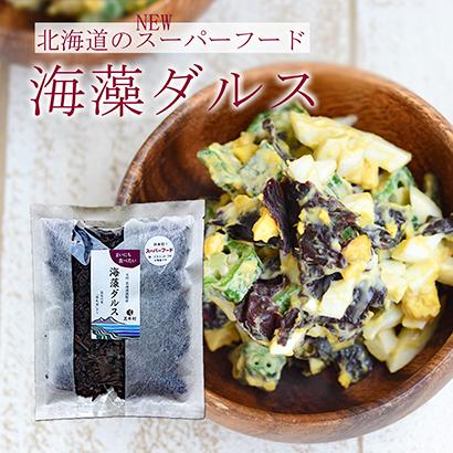 北海道特集:地域産品=能戸フーズ 「北海道のスーパーフード 海藻ダルス」