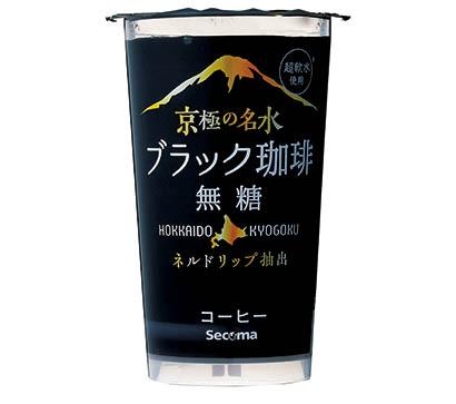 北海道特集:セイコーマート 「京極の名水ブラック珈琲無糖」を発売