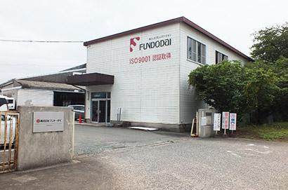 九州食品産業特集:フンドーダイ 地元企業の協業可能性探る