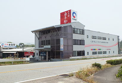 九州食品産業特集:火乃国食品工業 水資源に恵まれる