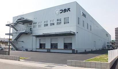 九州食品産業特集:フタバ 新ブランドを育成