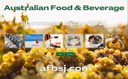 豪州食品の対日輸出(下)豪州産飲料・食品オンライン展示会 生鮮・加工食品を訴…