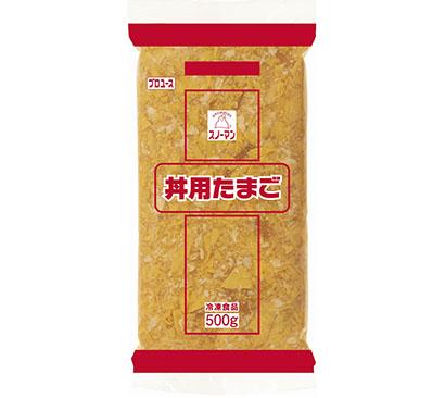 冷凍食品特集:キユーピー 外食需要回復サポートでベーカリー向け強化
