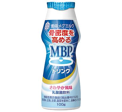 飲料初!「骨密度を高める」機能性表示食品 雪印メグミルク「MBPドリンク」
