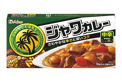 カレー特集:ハウス食品 ルウ基幹ブランド堅調 レンジ調理浸透図る