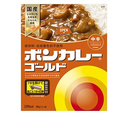 カレー特集:大塚食品 「ボンカレー」に新価値 家族の食卓寄り添う