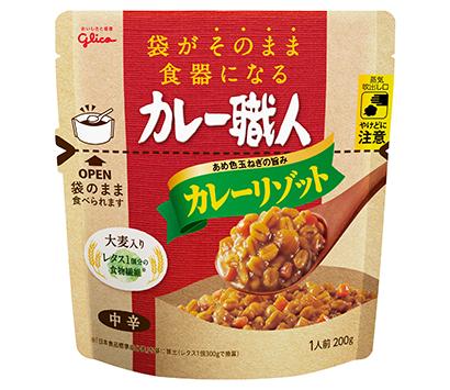 カレー特集:江崎グリコ 手軽さ追求の新商品「カレー職人リゾット」