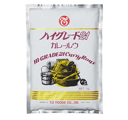 カレー特集:テーオー食品 安定「ハイグレード21」 味わいと品質が支持