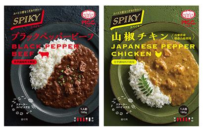 カレー特集:エム・シーシー食品 スパイス効いた4種 次代男性ファン育てる