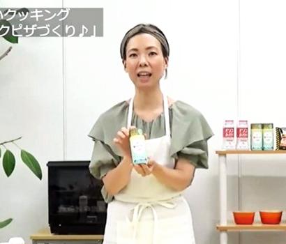 日食ふれあいクッキング、料理教室ライブ配信 生地から手づくりかんたん韓国風ピ…