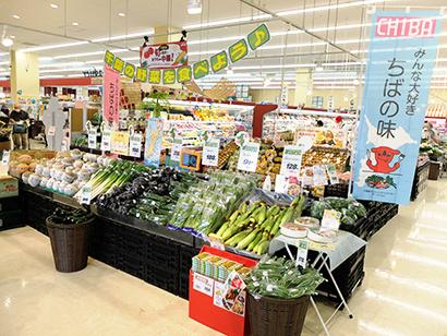 味の素東京支社の取組み(上)勝ち飯 千葉県民へ栄養バランスを