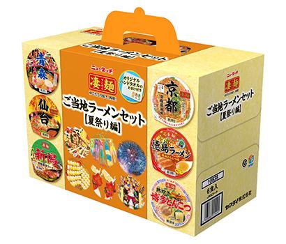 即席麺特集:ヤマダイ 「ご当地」好調続く 高まる内食需要が寄与