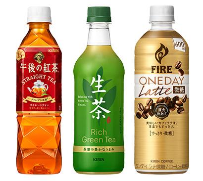 清涼飲料特集:キリンビバレッジ 健康・環境配慮を加速 「生茶」共感獲得目指す