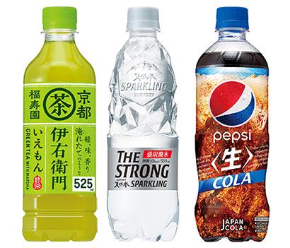 清涼飲料特集:サントリー食品インターナショナル コアブランドへ新提案