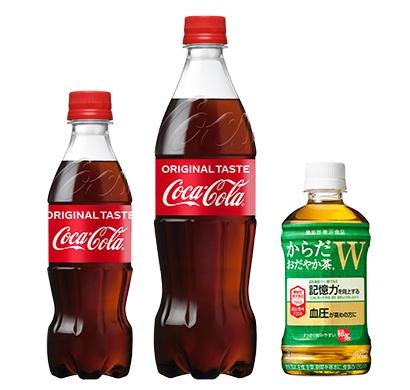 清涼飲料特集:コカ・コーラシステム 100%リサイクルPET、基盤ブランドへ…