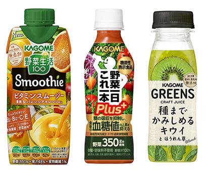 清涼飲料特集:カゴメ 明確な栄養機能訴え ヘルシーな間食需要も