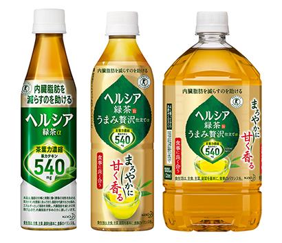 清涼飲料特集:花王 「モニタリングヘルス」で内臓脂肪レベル推定