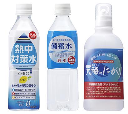 清涼飲料特集:赤穂化成 「熱中対策水」重点に 消費者への注意喚起に期待