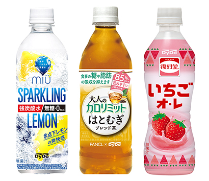 清涼飲料特集:ダイドードリンコ 止渇ニーズ増に対応 ラインアップ強化継続