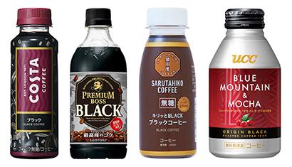 清涼飲料特集:似たモノ商品徹底比較 ちょっとプレミアムなボトルアイスコーヒー