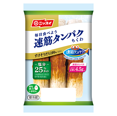 プロテイン・高タンパク質商品特集:日本水産 「速筋タンパク」浸透へ