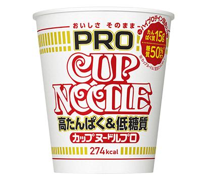 プロテイン・高タンパク質商品特集:日清食品 「カップヌードル」参入