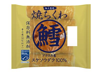 プロテイン・高タンパク質商品特集:カネテツデリカフーズ 「鱈100%」本物志…