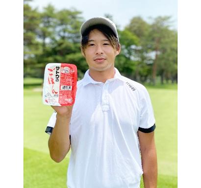 サトウ食品、プロゴルファー・片岡尚之選手とスポンサー契約