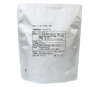 北海道ラーメン特集:和弘食品 豚白湯ガラスープなど積極的に売り込み