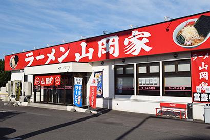 北海道ラーメン特集:山岡家 道外にも店舗網拡大