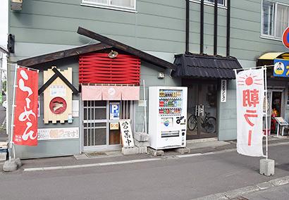北海道ラーメン特集:中華そば うさぎ 毎日飽きない朝ラー