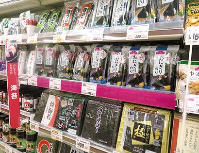 ◆海苔特集:市場、減産も単価下落 CVSは縮小傾向 卓上・韓国海苔が全国化