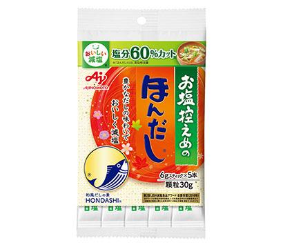 味の素社、和洋中で小容量減塩風味調味料を発売