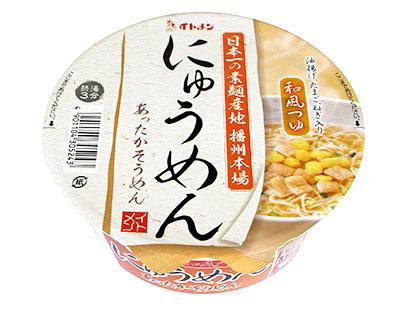イトメン、「カップにゅうめん 和風つゆ」発売 そうめん産地の味再現