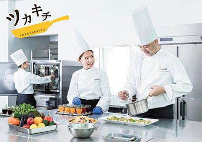 フクシマガリレイ本社、飲食店の開業支援でシェアキッチン開設