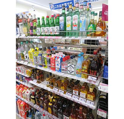 酒類流通の未来を探る:小売最前線=CVS 家飲みへの対応深化 売場拡大や商品…