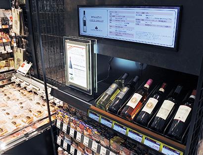 酒類流通の未来を探る:小売最前線=SM 商品情報をデジタル拡張