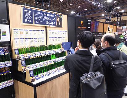 一合飲みきりの日本酒「蔵べる」シリーズ(スーパーマーケット・トレードショー2021)