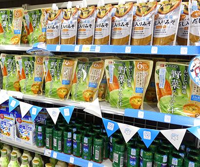 ◆おいしい減塩食品特集:減塩・低塩商品に存在感 塩分の過剰摂取抑制